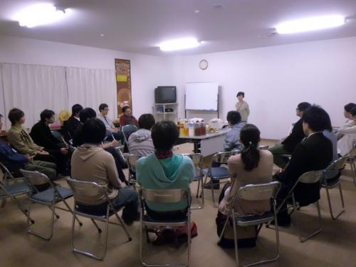 市民活動センターと学生の集い