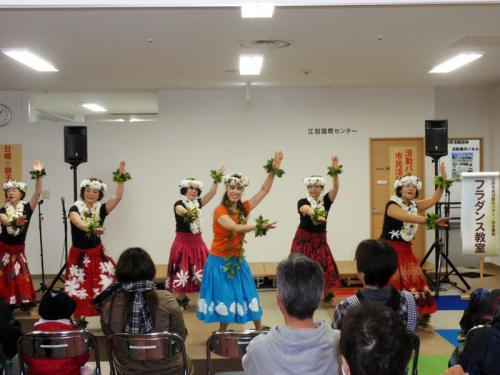 江別市民活動見本市2013
