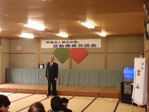 野幌老人憩いの家活動発表会