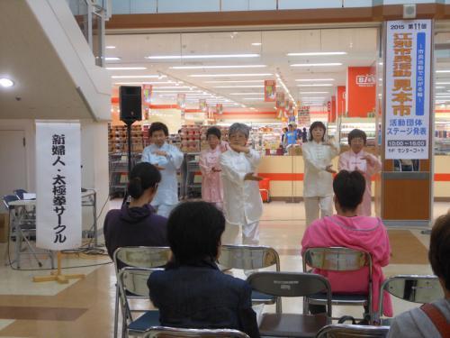 江別市民活動見本市
