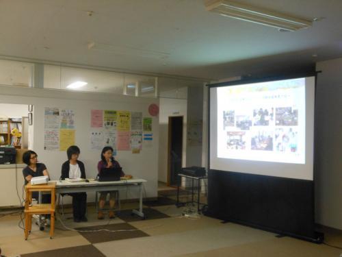 協働のまちづくり活動支援事業公開選考会