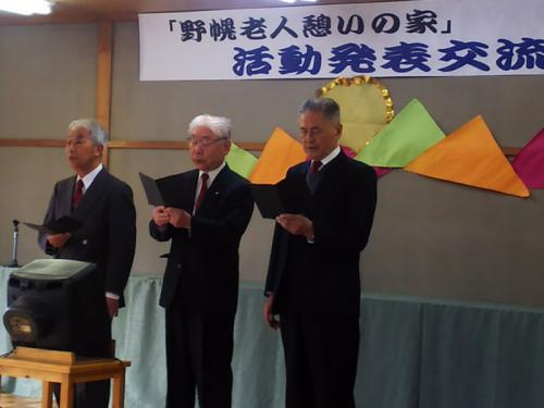 野幌老人憩いの家活動交流発表会