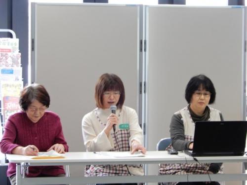 協働のまちづくり活動支援事業報告会