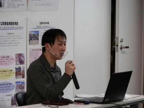 協働のまちづくり活動支援事業 事業報告会